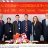 Canadian Government Supports Chinese Partnership on Rare Earth Processing in Ontario